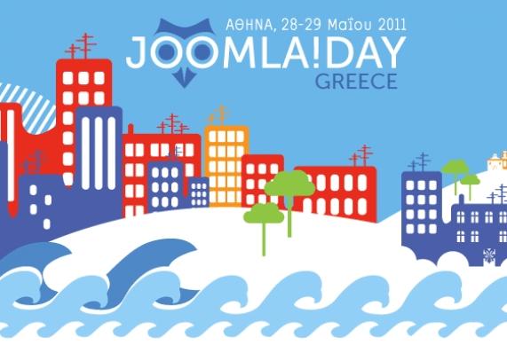 Joomla day στην Αθήνα