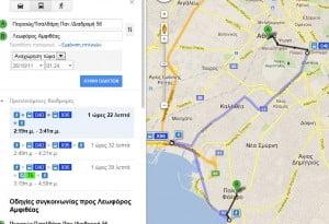 astikes-sygkoinwnies-oasa-google-maps
