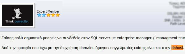 dnhost-comment-forum