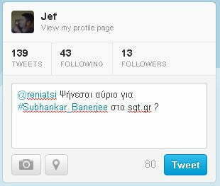 address-tweet