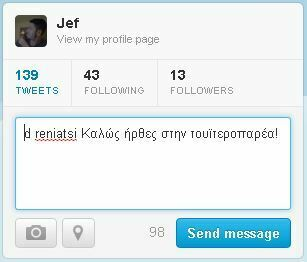direct-message-twitter1