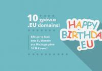 .EU domain για 10 χρόνια με μόνο 16,18€ +ΦΠΑ