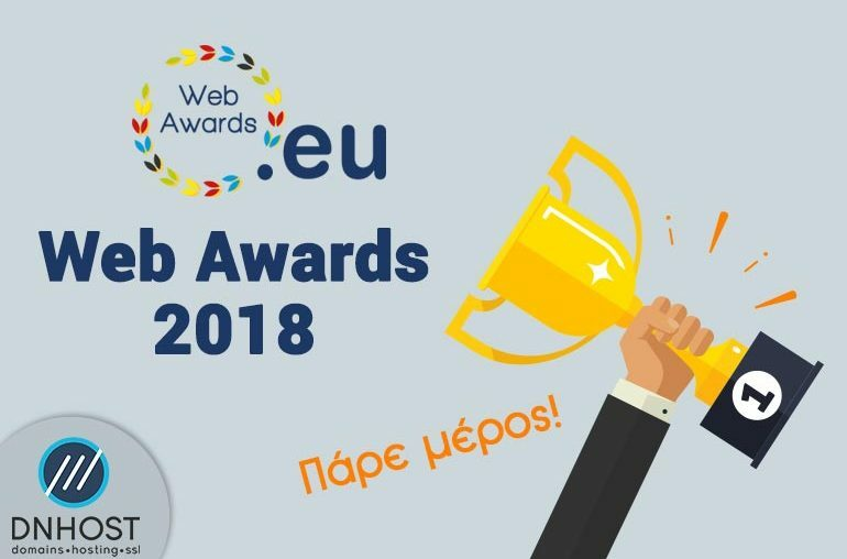 eu web awards 2018