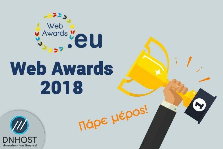 eu web awards 2018