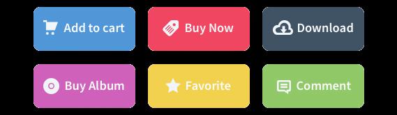 Παραδείγματα call to action κουμπιών