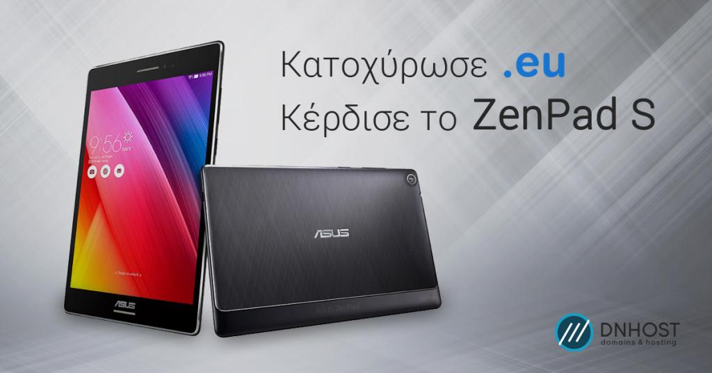 Διαγωνισμός .EU με δώρο το ASUS ZenPad S!
