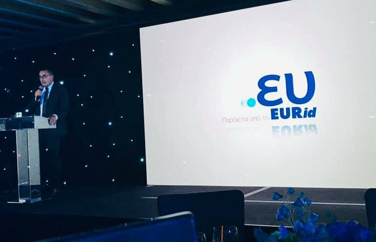 .ευ από την EURid - εγκαίνια της νέας κατάληξης domain